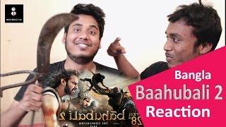 Baahubali 2 Full Movie Reaction 2017 || By Masti Mama Ltd.