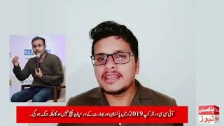 Pakistan Vs India World Cup Match June 2019