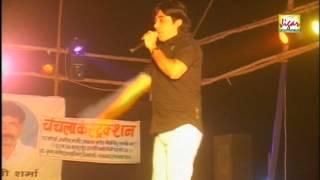 Chhaila Bihari Night || छैला बिहारी नाईट || Bhojpuri Stage Show