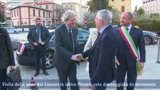 Gentiloni ad Ascoli Piceno