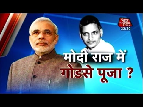 Xxx Mp4 Nathuram Godse To Be Honored In Meerut 3gp Sex