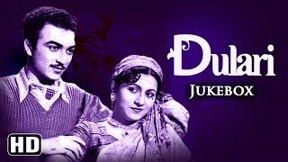 Dulari 1949 Songs [HD] - Madhubala - Geeta Bali - Shyam Kumar - Naushad Hits