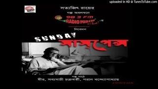 Bhoutik Feriwala Sunday Suspense 11/10/2015