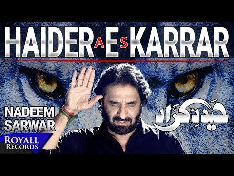 Xxx Mp4 Nadeem Sarwar Haider E Karrar 2018 1440 3gp Sex
