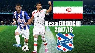 Reza GHOOCHANNEJHAD | Iran | SC Heerenveen | Ready For The Next Season