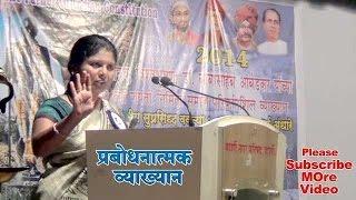 Sushma Tai Andhare Speech In Barshi 2014 Part 2