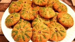 Afghani Cookies Special Eid کلچه افغانی خوشمزه مخصوص عید