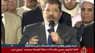 مرسى يبشر الشعب بإنقطاع الماء والكهرباء فى رمضان ( دردشة تعب قلبى ) Chatte3pq.Com