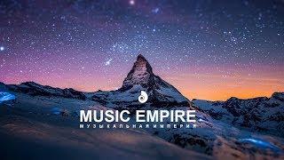 ♫ Просто Нереально Красивая ОБАЛДЕННАЯ Музыка! Супер подборка Дух захватывает!