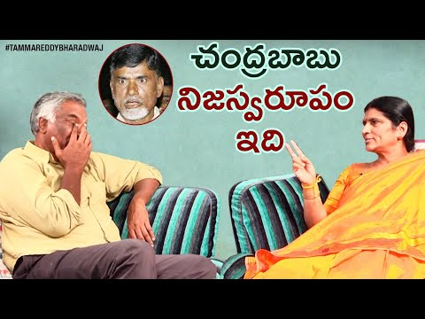 Lakshmi Parvathi Shares SHOCKING Facts about CM Chandrababu Naidu Lakshmi Parvathi Interview