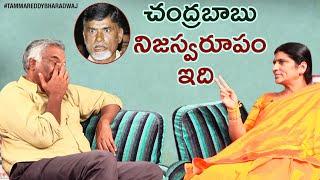 Lakshmi Parvathi Shares SHOCKING Facts about CM Chandrababu Naidu | Lakshmi Parvathi Interview