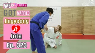 [We got Married4] 우리 결혼했어요 - Jota Ring a surprise gift 20160528