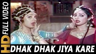 Dhak Dhak Jiya Kare | Asha Bhosle, Usha Mangeshkar | Joshilaay 1989 Songs | Sridevi, Meenakshi