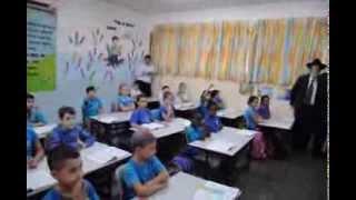 Torah Class Shuvu Petach Tikva 3rd Grade