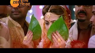 Ghare & Baire | Zee Bangla Cinema | Bengali Movie New Promo