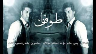 New Song-Majid Kharatha-Toofan-ZHer Nusi Kurdi(Kurdish Subtitli)2014(HD)