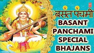 Basant Panchami Special Bhajans I Anuradha Paudwal, Priya Bhattacharya, Debashish, Sadhana Sargam
