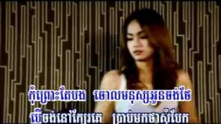 (RHM VCD Vol 128) - Kom Tarm Snaeh Bong Ber Oun Nov Nirk Ke by Preap Sowath