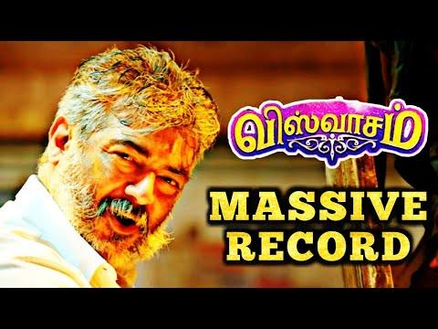 Viswasam Trailer Breaks Sarkar Record | Thala Ajith | Viswasam Official Trailer | Nayanthara | Siva