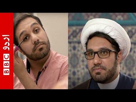 Gay mullah flees Iran over secret same-sex weddings