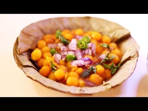 Ghugni Chaat - Bengali Street Food -  Street Food of India - Bengali Style Ghugni