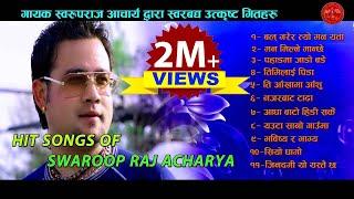 Swaroop Raj Acharya Best Songs from Bindabasini Music || Audio Jukebox || Volume - 1 || 2073
