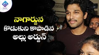 Alluarjun saved Nagarjuna son from major incident | #dj | #KhaidiNo150
