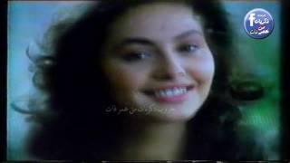اعلان صابون كامى - اعلانات الذكريات من الثمانينات