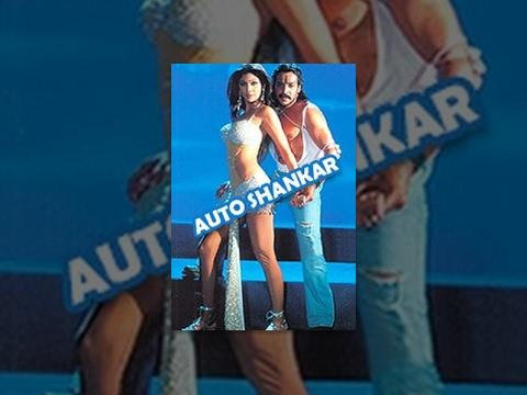 Xxx Mp4 Auto Shankar Upendra Shilpa Shetty Radhika Kannada Full Movie 3gp Sex