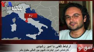 همکاری شرکتهای بین المللی مخابرات بسود کاربران ایرانی است