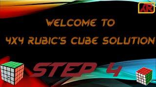 How to Solve 4X4 Rubik's Cube in Bangla  Step 4