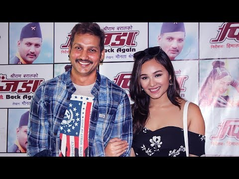 Most Funny Moment Of Nikhil Uprety   'Pinjada Back Again'   Song Release