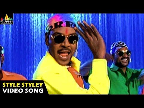 Style Songs | Style Styley Video Song | Raghava Lawrence, Navanith Kaur | Sri Balaji Video
