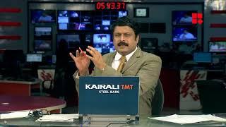 കോണ്ഗ്രസില് കലാപം അവസാനിക്കുന്നില്ല-NEWS NIGHT_Reporter Live
