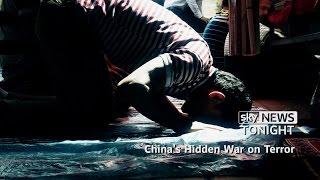 China's Hidden War On Terror: Special Report