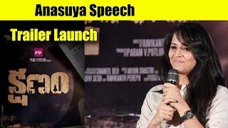 Anasuya Speech At Kshanam Movie Trailer Launch - Chai Biscuit