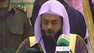 The Complete Holy Quran القرآن الكريم كامل بصوت الشيخ خالد الجليل