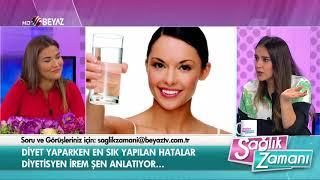İrem Şen - Beyaz TV Sağlık Zamanı - 16.09.2017