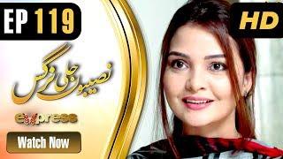 Drama | Naseebon Jali Nargis - Episode 119 | Express Entertainment Dramas | Kiran Tabeer, Sabeha