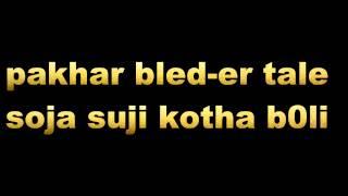 Ekhon Onek Raat full song with lyrics | Hemlock Society| Anupam Roy |