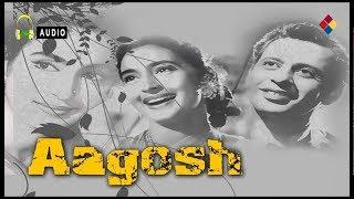 Radio Ceylon - 23.May.18 - Film Aaghosh (1953) ke Gaane