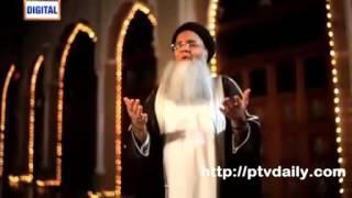 Meetha Meetha Hai Meray Muhammad Ka Naam   Naat By Abdur Rauf Rufi   Video Dailymotion