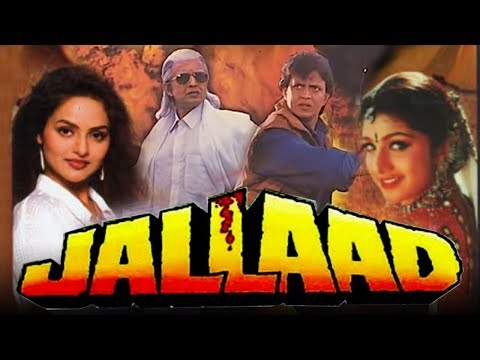 Xxx Mp4 Jallad 1995 Full Hindi Movie Mithun Chakraborty Moushmi Chatterjee Kader Khan Madhoo Rambha 3gp Sex