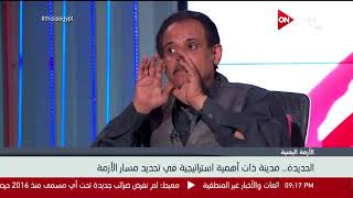 حوار خاص مع الكاتب والمحلل السياسي اليمني عادل الأدهل حول معركة الحديدة