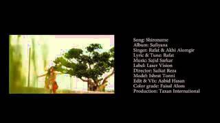 bangla new song shironame tumi by rafat