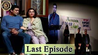 Khuda Mera Bhi Hai - Last Episode 26  - 10th April 2017 -Ayehsa Khan -  Top Pakistani Dramas