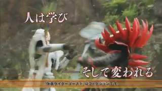 Kamen Rider Ghost- Episode 42 PREVIEW (English Subs)