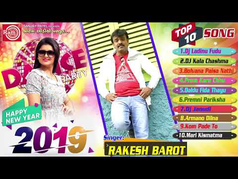 Xxx Mp4 New Year Dj Party Song Rakesh Barot Super Hit Top 10 Song Ram Audio 3gp Sex
