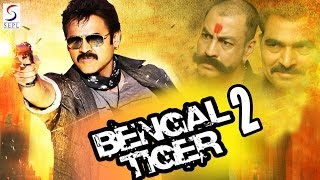 Bengal Tiger 2 ᴴᴰ - South Indian Super Dubbed Action Film - Latest HD Movie 2016