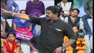 "Makkal Munnal - Debate On ""Jallikattu Ban"" Seg01 (25/05/2014) : Thanthi TV"